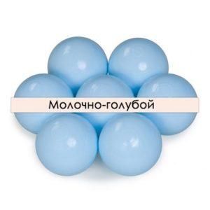 Шарики для сухого бассейна оптом молочно-голубой