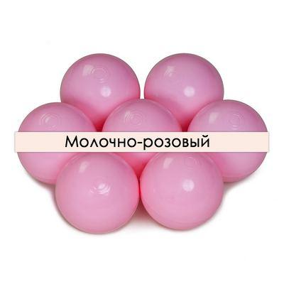Шарики для сухого бассейна оптом молочно-розовый