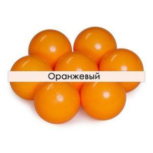 Шарики для сухого бассейна оптом оранжевый