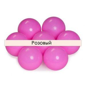 Шарики для сухого бассейна оптом розовый